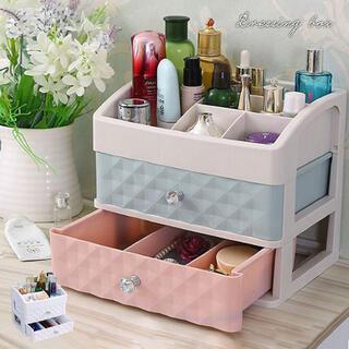【新品】コスメボックス メイク 収納 化粧 収納ケース 化粧品 リモコンラック(メイクボックス)