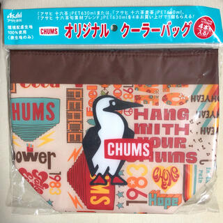 チャムス(CHUMS)の【CHUMS】オリジナルクーラーバッグ(ノベルティグッズ)