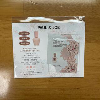PAUL & JOE - ポールアンドジョー サンプル♡