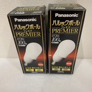 パナソニック(Panasonic)のPanasonic  パルックボールプレミア EFD25EL/20H 2個セット(蛍光灯/電球)