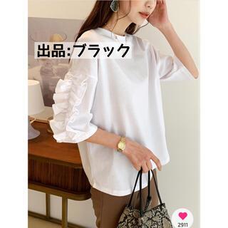 ディーホリック(dholic)のフリルスリーブTシャツ(Tシャツ(半袖/袖なし))