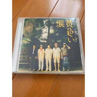 嵐 黄色い涙 サウンドトラック(映画音楽)
