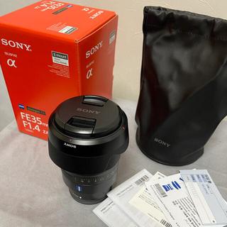 SONY - SONY Distagon T* FE 35mm F1.4 ZA