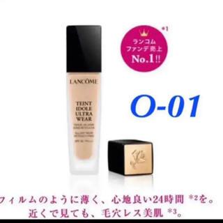 LANCOME - ランコム  タンイドル ウルトラ ウェア リキッド ファンデーション  O-01