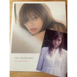 乃木坂46 - 白石麻衣 写真集 パスポート ポストカード付き