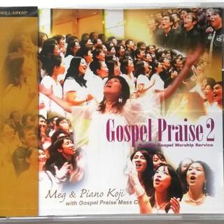 Gospel CD5枚セット(宗教音楽)