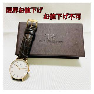 ダニエルウェリントン(Daniel Wellington)のダニエルウェリントン、 腕時計、メンズ(腕時計(アナログ))