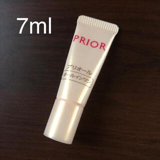 PRIOR - ★残り1 プリオール うるおい美リフトゲル 7ml