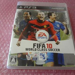 プレイステーション3(PlayStation3)のPS3 FIFA10 サカゲ⇒送料無料(家庭用ゲームソフト)