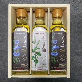 味の素 - アマニ油えごま油セット