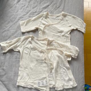 ムジルシリョウヒン(MUJI (無印良品))の【美品】無印 新生児 短肌着 2枚セット オーガニックコットン(肌着/下着)