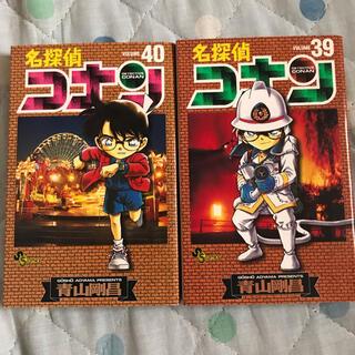 小学館 - 名探偵コナン漫画セット