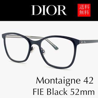 ディオール(Dior)の【新品/匿名配送】DIOR ディオール メガネ フレーム MONTAIGNE42(サングラス/メガネ)