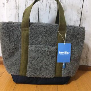 familiar - 新品 ボア ファミリア トートバッグ familiar チェック 手提げ 鞄