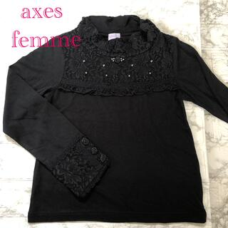 アクシーズファム(axes femme)のアクシーズファム axes femme 130cm レース 黒(Tシャツ/カットソー)