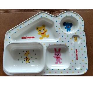 ミキハウス(mikihouse)の新品未使用✨ミキハウス食器 お食事プレート&お皿(離乳食器セット)