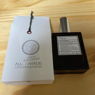 オゥパラディ(AUX PARADIS)のAUX PARADIS Fleur フル-ル 30ml オゥパラディ(ユニセックス)