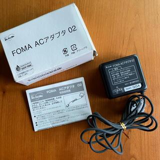 NTTdocomo - NTTドコモ FOMA ACアダプタ 02