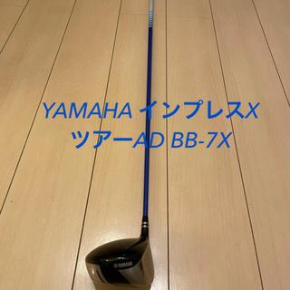 ヤマハ - ドライバー YAMAHA  ツアーAD  フレックスX ゴルフ