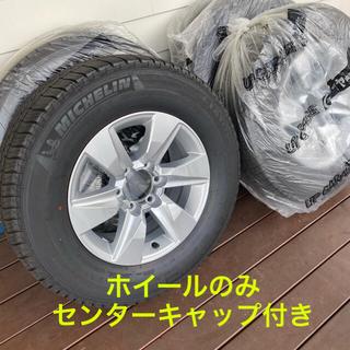 トヨタ - プラド 150 後期 純正ホイール 4本 新車外し トヨタ 送料込み変更可