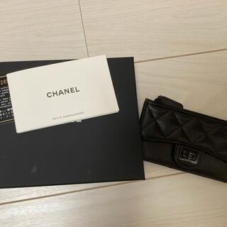CHANEL - シャネル 2.55 カードケース フラグメントケース