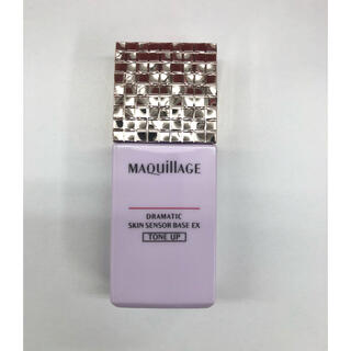 MAQuillAGE - 資生堂  マキアージュ スキンセンサーベース 化粧下地 トンアップ