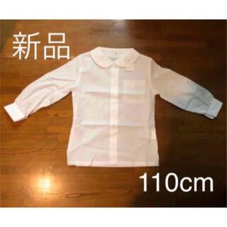 ニッセン(ニッセン)の新品 ブラウス シャツ 丸襟 女児110cm  制服(ブラウス)