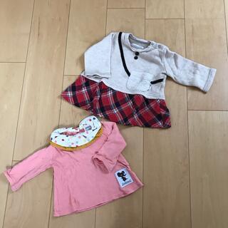 フタフタ(futafuta)の70cm 長袖(Tシャツ)