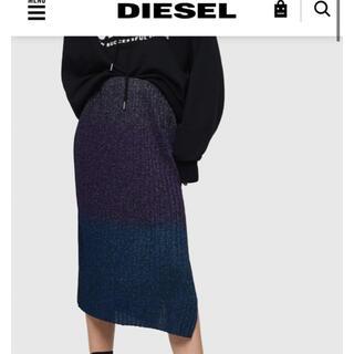ディーゼル(DIESEL)のDIESELラメパープルプリーツスカート(ひざ丈スカート)