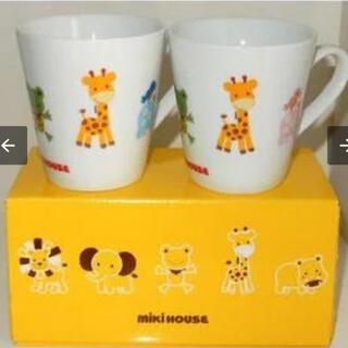 ミキハウス(mikihouse)のミキハウス ペアマグカップ(グラス/カップ)