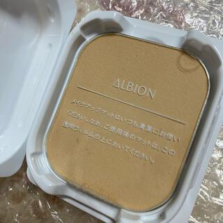ALBION - アルビオン  プリンプパウダレスト ファンデーション  ALBION