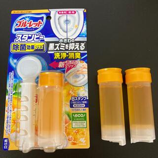 小林製薬 - 新品 ブルーレット スタンピースーパーオレンジ 3本