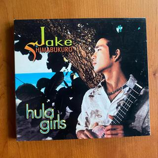 Jake Shimabukuro / hula girl サントラ CD(映画音楽)