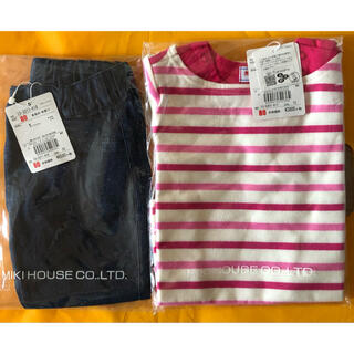 ミキハウス(mikihouse)の新品 ミキハウス 80  長袖Tシャツ 長ズボン(その他)