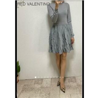 レッドヴァレンティノ(RED VALENTINO)のレッドヴァレンティノ異素材使い裾プリーツワンピースグレーS/セルフォード アナイ(ひざ丈ワンピース)