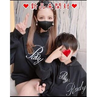 Rady - 【新品未開封】Rady ロゴフーディ フリーサイズ