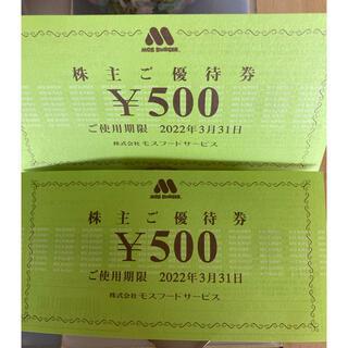 モスバーガー(モスバーガー)の ❦︎ モスバーガー 株主優待券 1,000円分(フード/ドリンク券)