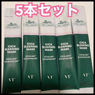 Dr. Jart+ - VT シカスリーピングマスク cica クリーム シカクリーム