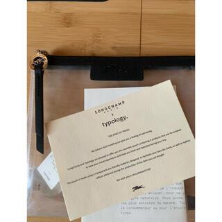 ロンシャン(LONGCHAMP)の日本未発売 ロンシャン ポーチ トラベルセット(ポーチ)