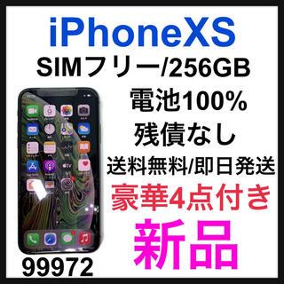 アップル(Apple)の【新品】iPhone Xs Space Gray 256 GB SIMフリー(スマートフォン本体)