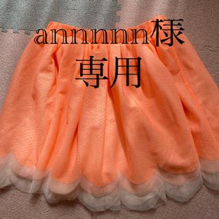 エイチアンドエム(H&M)のスカート 130(スカート)