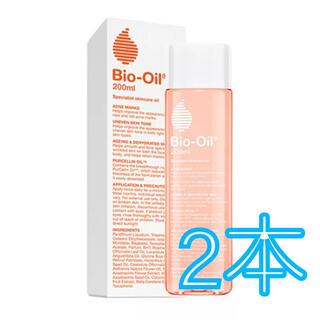 バイオイル(Bioil)のBio-Oil バイオオイル 200ml×2本(ボディオイル)
