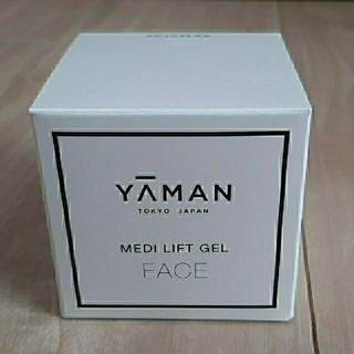 ヤーマン(YA-MAN)の【さっちん様専用】YA-MAN ヤーマン メディリフトゲル(美容液)