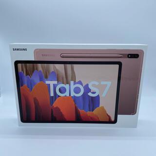 サムスン(SAMSUNG)の【新品】Galaxy Tab S7 Wi-Fi 512GB タブレット(タブレット)
