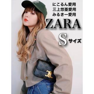 ザラ(ZARA)のZARA トップステッチクロップドブレザー 希少なSサイズ 未使用自宅保管品(テーラードジャケット)