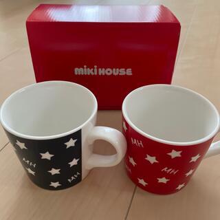 ミキハウス(mikihouse)のミキハウス マグカップ 2つセット(グラス/カップ)