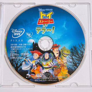 ディズニー(Disney)のトイストーリー オブテラー! DVDのみ! ディズニー Disney ピクサー(アニメ)