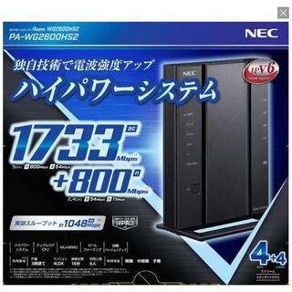 NEC - NEC Wi-Fiルーター PA-WG2600HS2