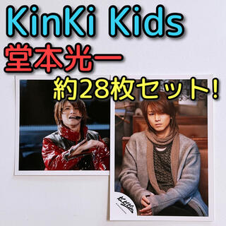 KinKi Kids - KinKi Kids 公式生写真 堂本光一 個人写真のみ 約28枚セット! 美品