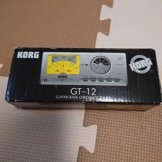 コルグ(KORG)の未使用  KORG チューナー GT-12(その他)